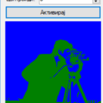Image Segmentation app